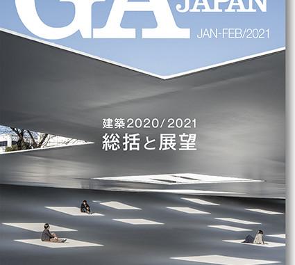 GA JAPAN 168に関するお知らせ
