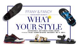 FFANY&FANCY購物網站 - 形象頁面