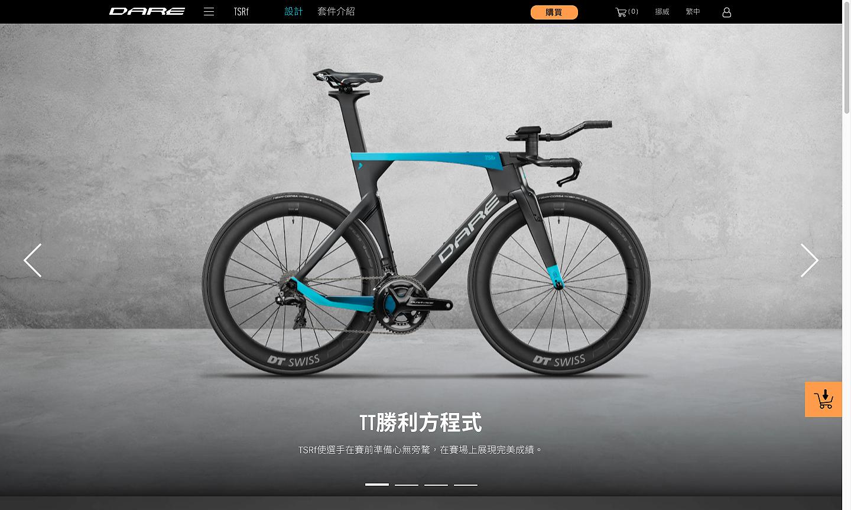 Dare Bike自行車 - 形象商品