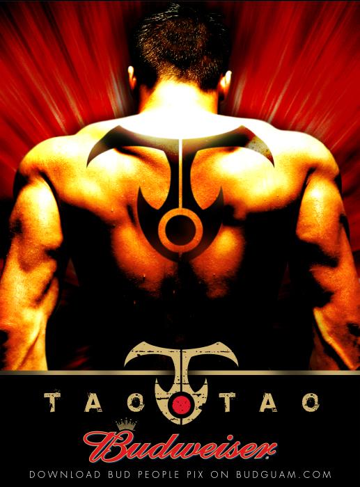 Tao Tao Bud POS