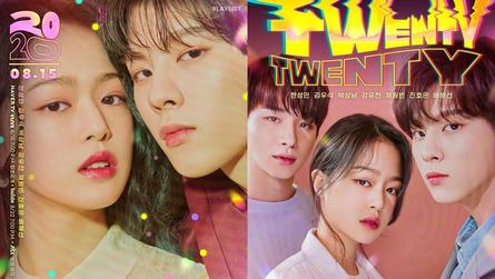 JTBC <트웬티트웬티>
