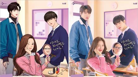 tvN <여신강림>