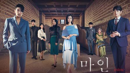 tvN <마인>