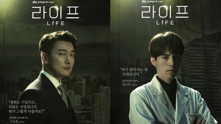 JTBC <라이프>