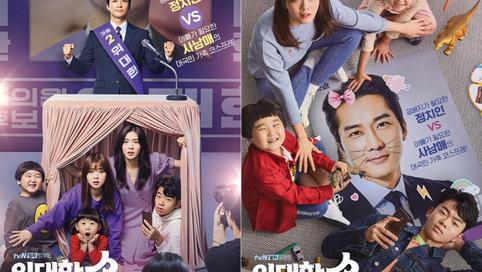 tvN <위대한 쇼>