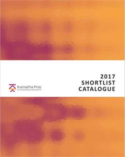 2017 Catalogue