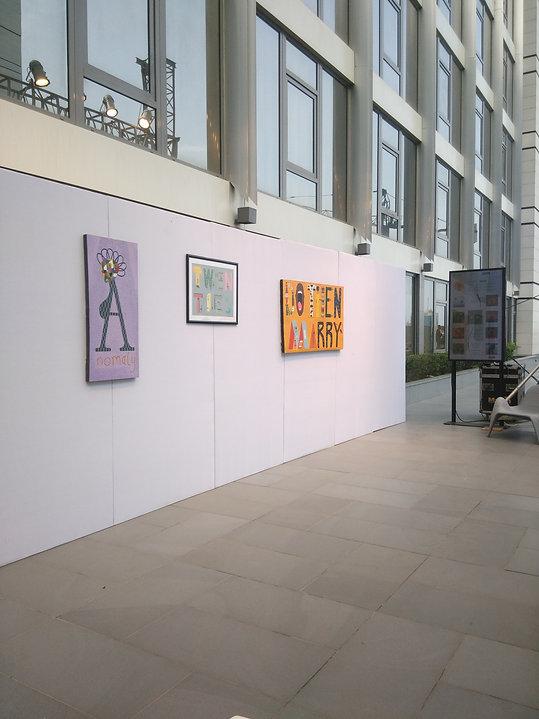 Poetra Asantewaa's paintings.jpg
