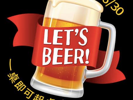。2019 春夏合菜 x 比利時生啤酒專案。