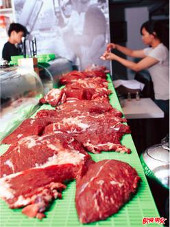 溫體牛肉。毎日配達!
