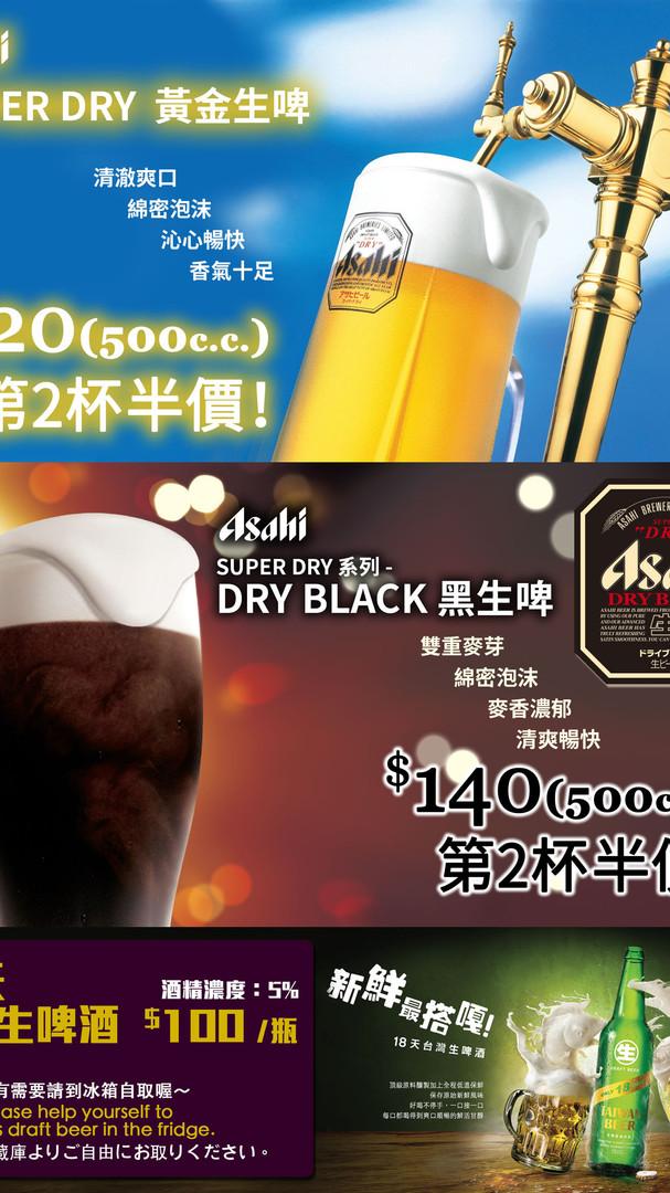 生啤酒 2