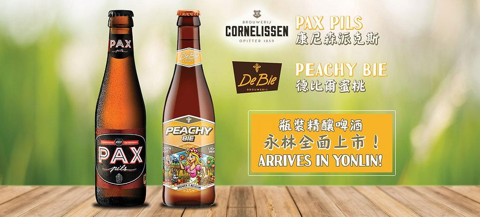 2019PAX-Pilsslide-peachy-bie.jpg