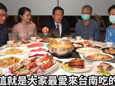大家新年快樂🎊 feat.林俊憲立委親切的介紹❤️