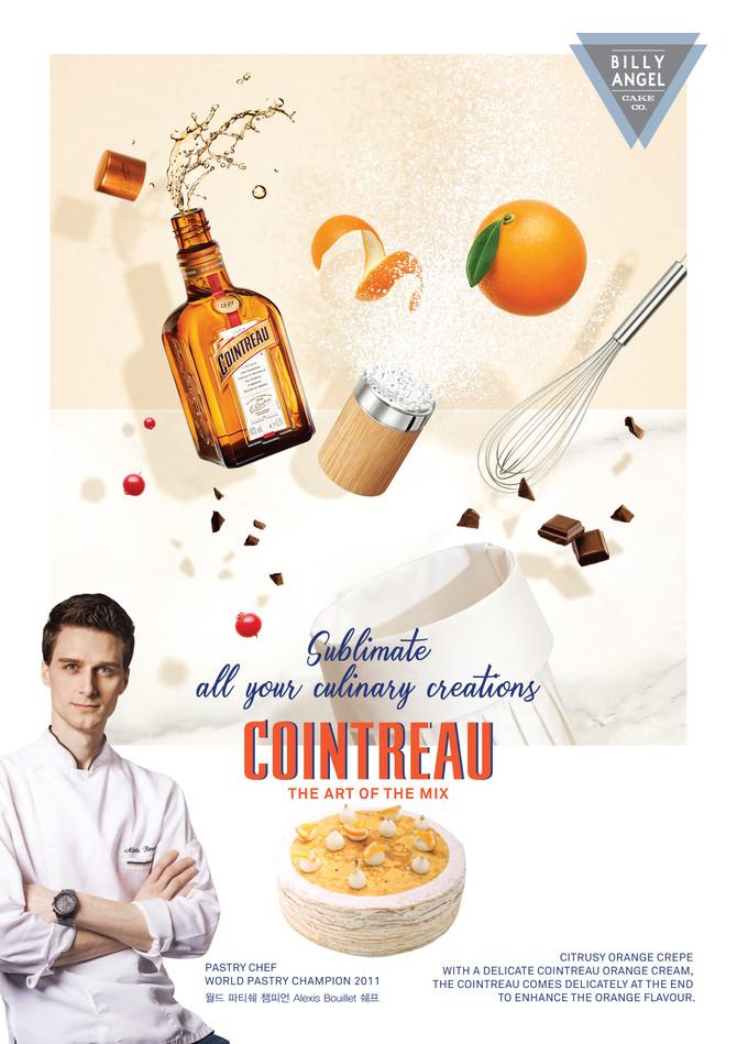 Alexis BOUILLET 협업 오렌지 케이크