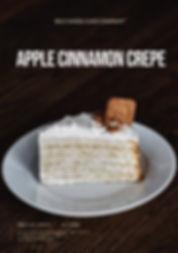 애플시나몬-POP.jpg