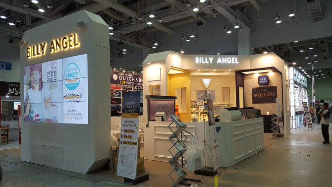 Dessert Cafe Billy Angel participated in Busan BEXCO franchise