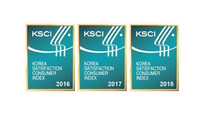 1st in the Korea Consumer Satisfaction Index for three consecutive years.