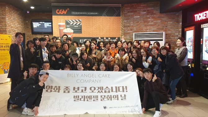 """CGV after leaving work early"" Billy Angel weigh in on Work-Life Balance"