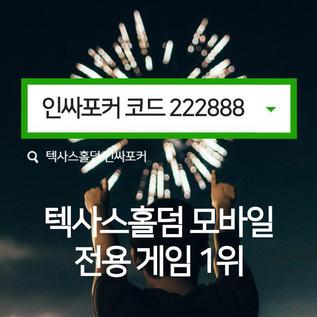 photo_2020-06-03_22-26-27.jpg