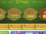 클로버 2.jpg