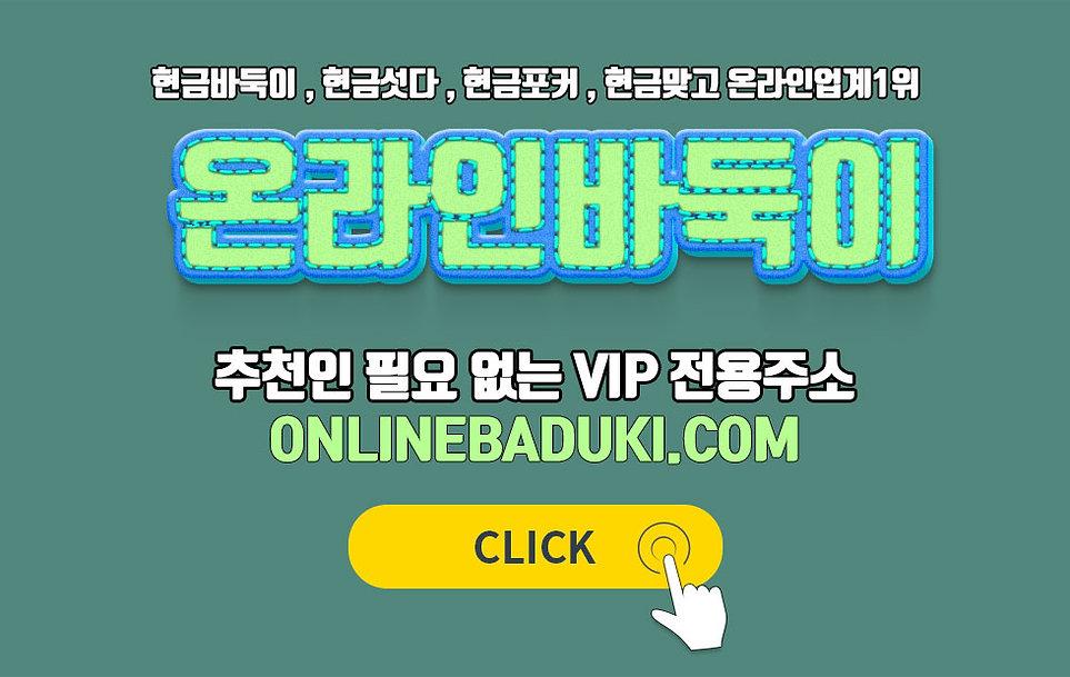 onlinebaduki_adress.jpg