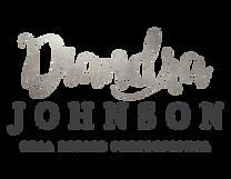Diandra-Logo-WEB.png
