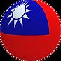 taiwan-150x150.png.png
