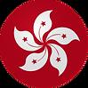 hongkong-150x150.png.png