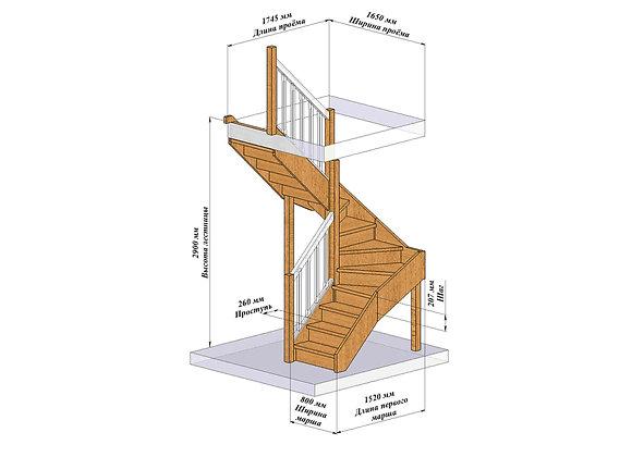 Лестница П-образная 2900/левая