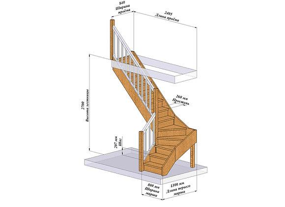 Лестница Г-образная 2700/левая