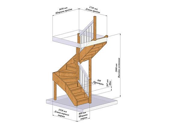 Лестница П-образная 2900/правая