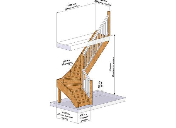 Лестница Г-образная 2700/правая