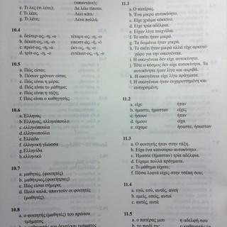 10,11 answers_edited.JPG