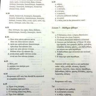 6,7 answers.jpg