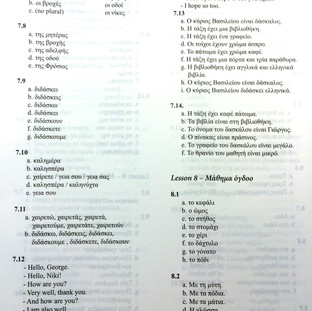 7,8 answers.jpg