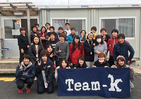 Team-K東北支援