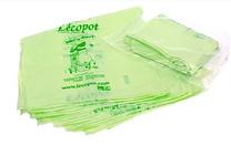 Sacs compostables 50 litres.png