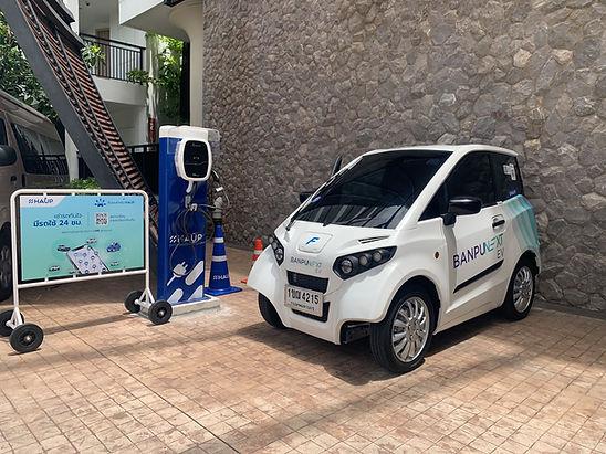 EV Carsharing.jpg