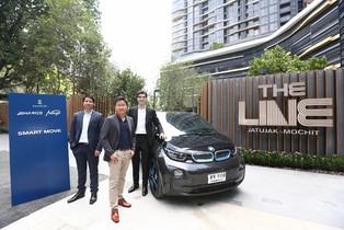 แสนสิริ เปิดตัว 'Smart Move' แพลตฟอร์มบริการรถยนต์ไฟฟ้าระบบเช่าประจำโครงการ