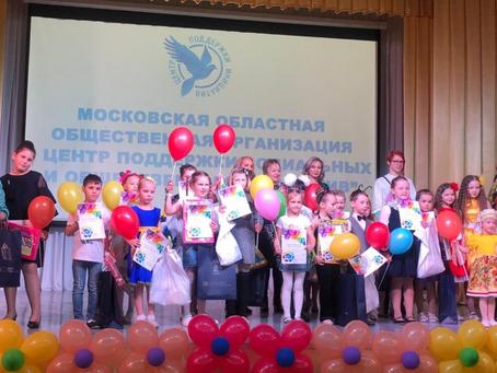 Состоялся IV открытый конкурс детского творчества «Капитошка»