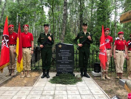 Торжественное мероприятие на воинском кладбище Ногинска