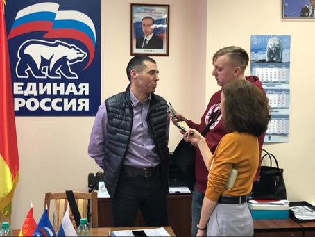 Выездной семинар регионального проекта сторонников ВПП «Единая Россия»