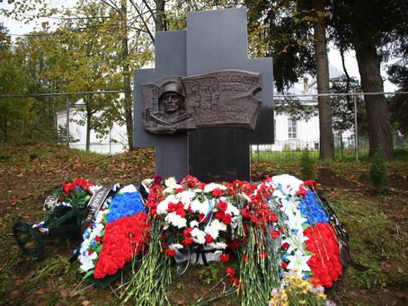 Памятник Ногинскому ополчению