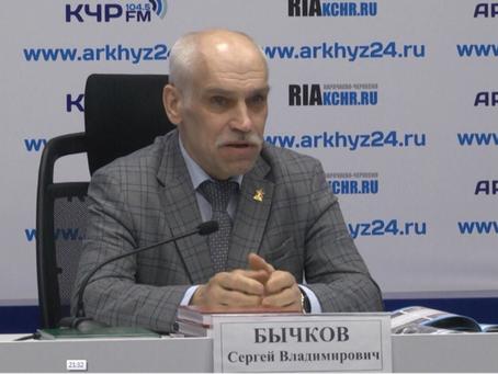 """Сергей Бычков гость телеканала """"Архыз 24"""""""