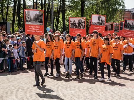 """Шествие """"Великие даты войны""""прошло 9 мая в Электрогорске"""