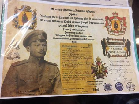 Началось межрегиональное сотрудничество по восстановлению имен воинов  209-го пехотного Богородского