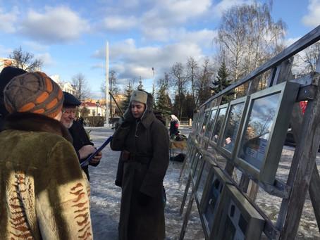 76-я годовщина снятия блокады Ленинграда