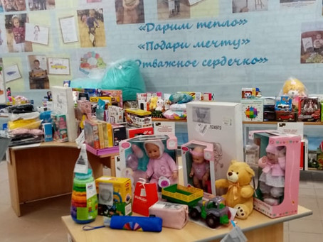 Богородчане поздравили с Новым годом детей России!