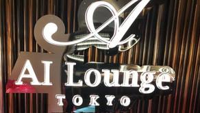 AI Lounge TOKYO 様