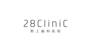 28CliniC南青山 様