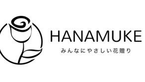 [花屋さん向け]HANAMUKEオンライン説明会